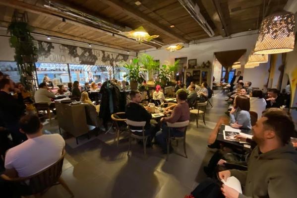 На встрече рестораторов практически не было свободных мест