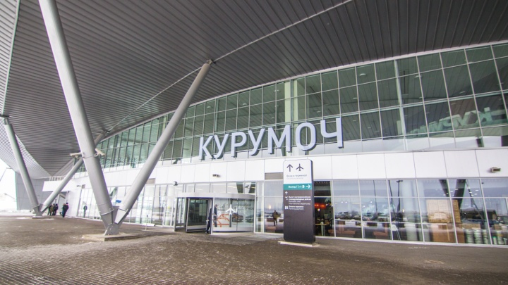 Из аэропорта Курумоч запустят рейс в Минеральные Воды