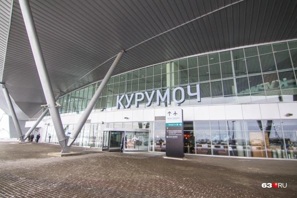 Курумоч готовит новые рейсы на юг России