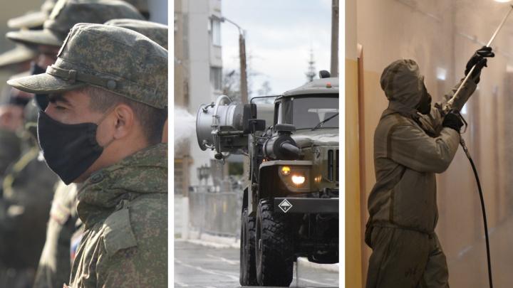 Уральские военные показали, как боролись с COVID-19 в Европе: фоторепортаж с занятия для новобранцев