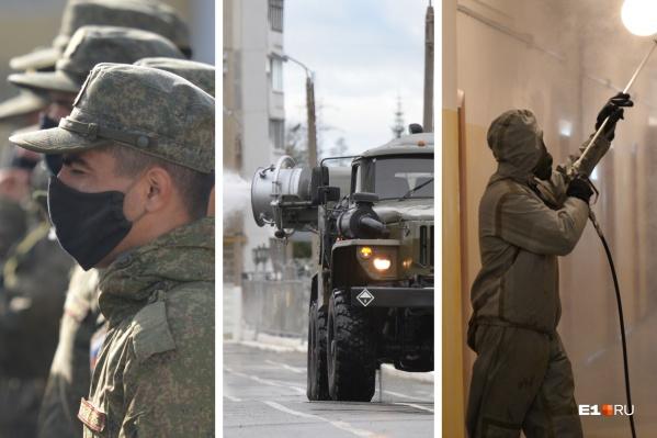 Военнослужащие из России, в том числе из Екатеринбурга, боролись с COVID-19 в Европе