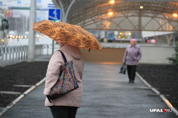 Тем временем в Уфе всю неделю лил дождь