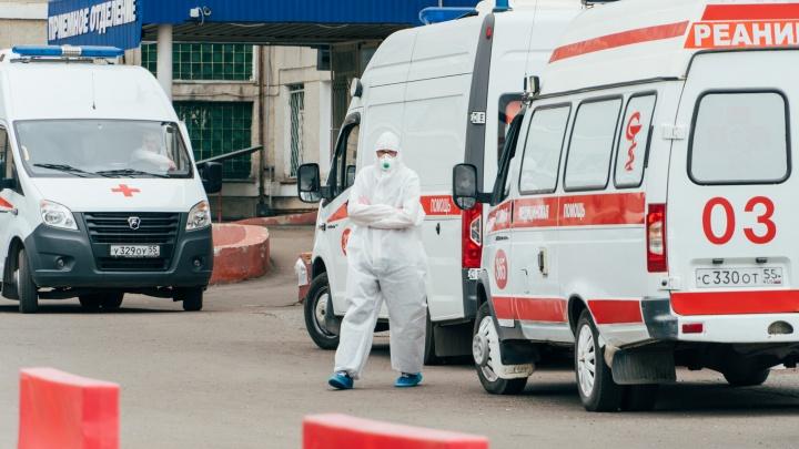 В Омской области за сутки скончались пять пациентов с коронавирусом