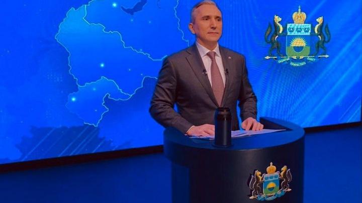 Весы, справедливость, гильотина: о чем говорил губернатор Тюменской области в послании — главные тезисы