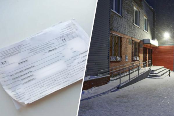 В поликлинике заявили, что карту никто не терял, но документ, найденный в снегу, по-прежнему находится у пациентки