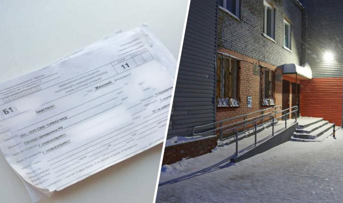 Вам показалось: в минздраве заявили, что найденной в снегу карточки с поддельными записями не было