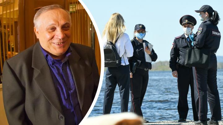 Купил минералку и пропал: в Екатеринбурге ищут пенсионера, который исчез после похода в магазин
