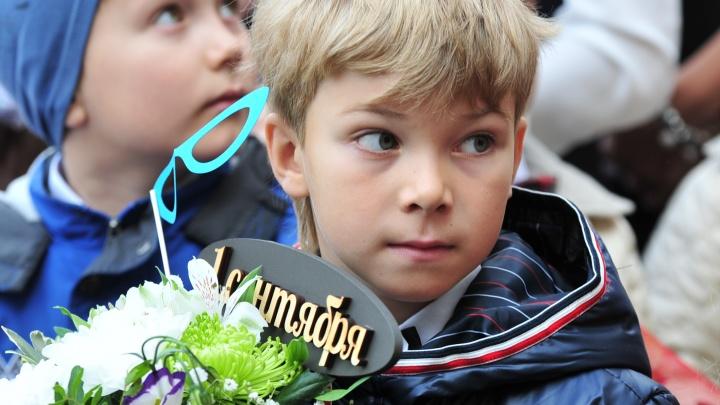 Никакой больше дистанционки: к 1 сентября все школы Екатеринбурга откроются для учеников
