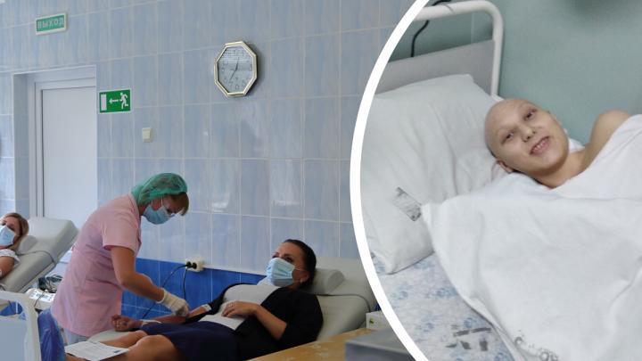 «Был шок, когда узнали о его заболевании»: учителя из Уймы стали донорами крови, чтобы спасти ученика