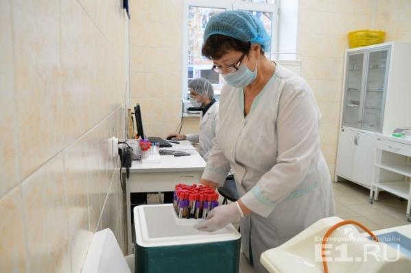 В Свердловской области показатель заболеваемости составил 125,6 случая на 100 тысяч человек населения
