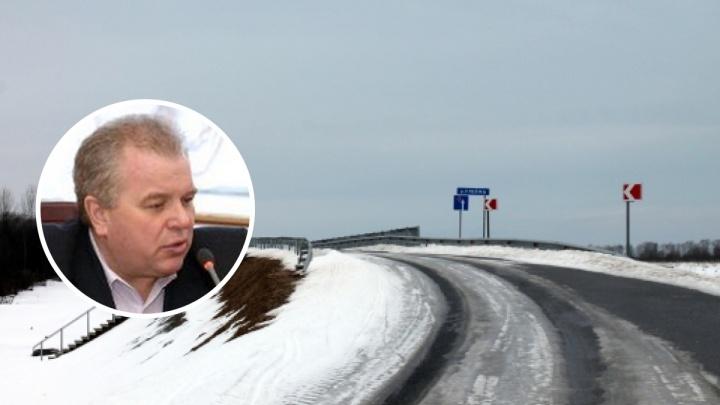Построил мост и дорогу только на бумаге: в Ярославле за мошенничество судят экс-депутата