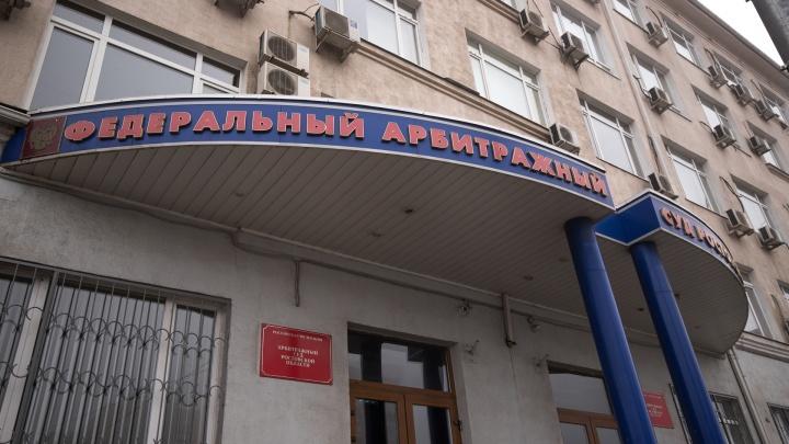 Администрация Ростова проиграла фирме областного депутата иск на 13,8 миллиона рублей