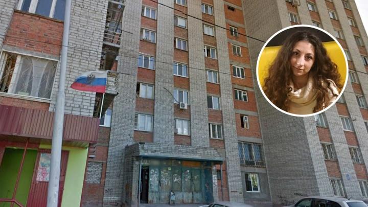 Как продать комнату в общаге и не сойти с ума: откровенная колонка журналиста 72.RU о «сделке века»