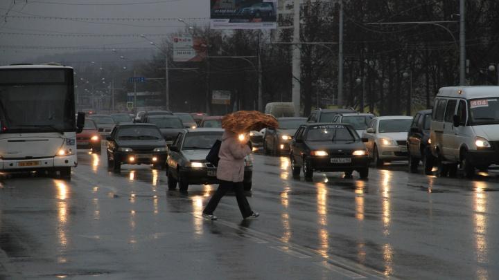 Эксперты составили рейтинг самых дождливых городов. Уфа в нем далеко не на последнем месте