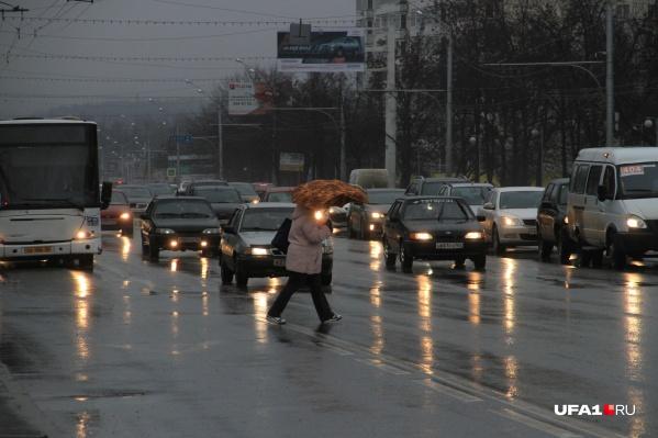 Ожидается, что почти половина октября в Уфе будет дождливой