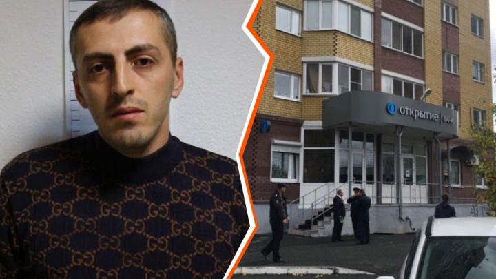 Налетчик на тюменский офис банка «Открытие» выступил с последним словом в суде