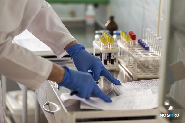 Вакцину разрабатывают в научном центре«Вектор» в рабочем посёлке Кольцово