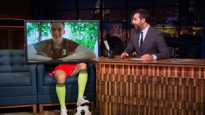 «Нет смысла бояться любимого дела»: Денис Попов рассказал о матче с Сочи в «Вечернем Урганте»