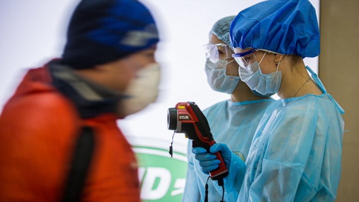 Еще один случай коронавируса в Новосибирске: что известно про заболевшую