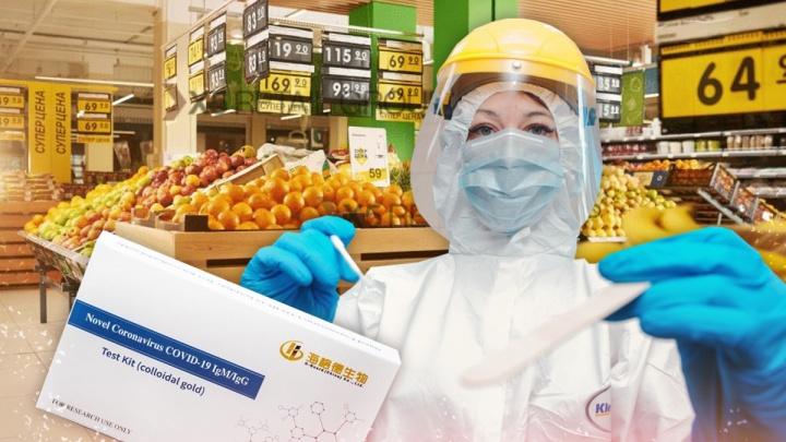 В супермаркетах Тюмени появились экспресс-тесты на ковид. Насколько они эффективны?