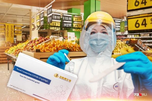 Теперь, отправляясь за хлебом и молоком, можно заодно раздобыть тест на ковид и антитела. А что потом? Узнали и рассказываем подробно