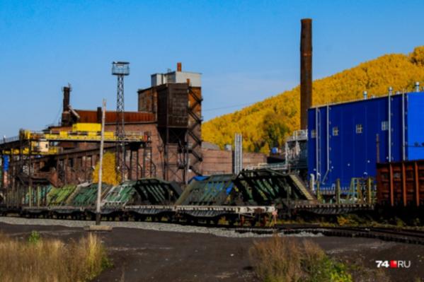 Власти обратили внимание на проблему закрывшегося завода в поселке Магнитка