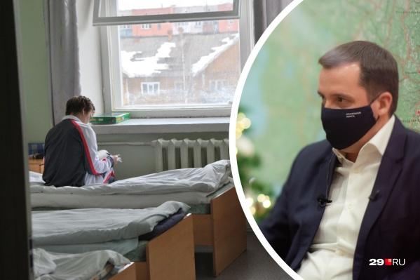 «Медицина — это, назовем так, услуга, которая должна отвечать потребностям людей», — прокомментировал Цыбульский необходимость изменений в здравоохранении региона<br>
