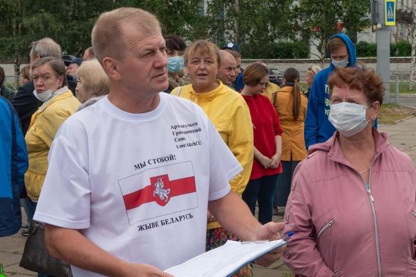 Юрий Чесноков на акции в поддержку протестующих в Белоруссии и Хабаровске