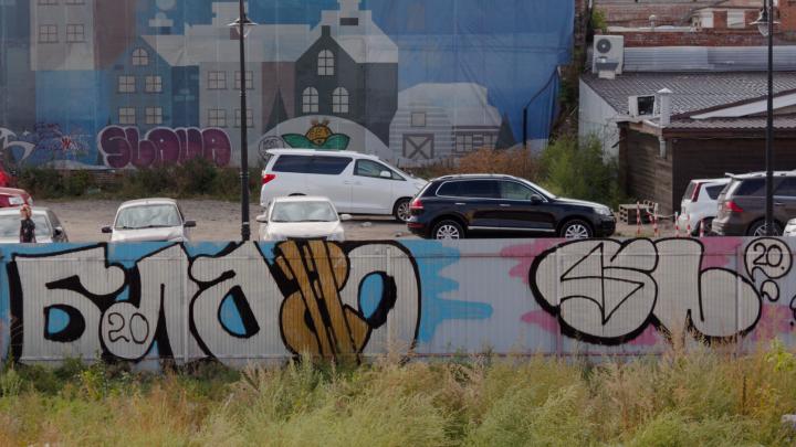 Омские граффити-художники Благо и SLAVA рассказали, зачем рисуют на улицах