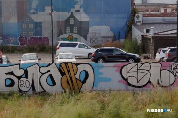 Рисунки SLAVA и Благо можно заметить на многих улицах города