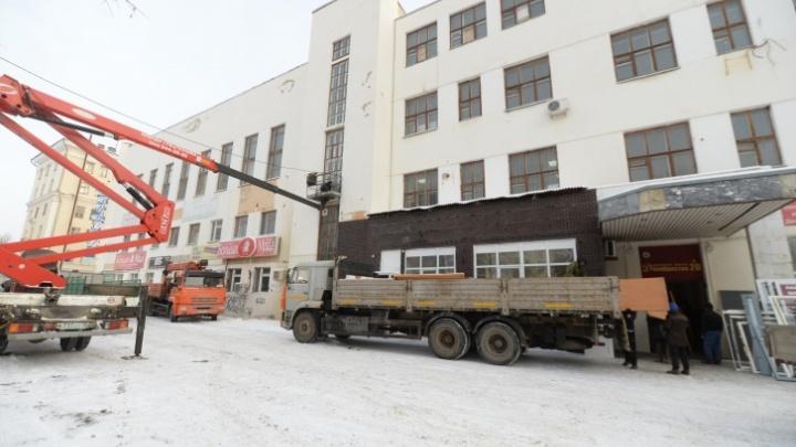 Конструктивистское здание в центре Екатеринбурга, которое хотят снести, оказалось памятником истории