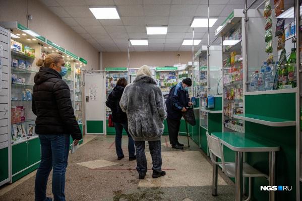 На этой неделе в новосибирские аптеки поступила партия дефицитных антибиотиков, и люди тут же бросились их покупать