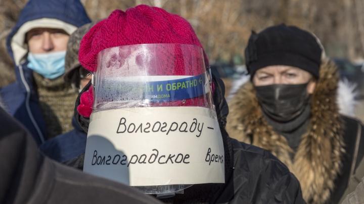 Совет Федерации обсудит перевод часов в Волгограде и области