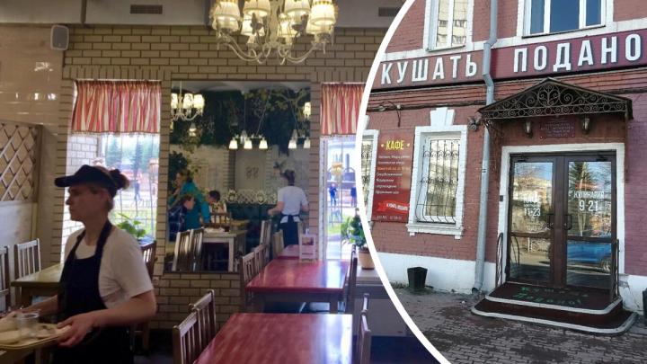 В центре Архангельска из-за водонагревателя загорелось кафе
