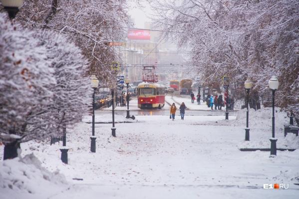 В городе в начале недели возможны снегопады