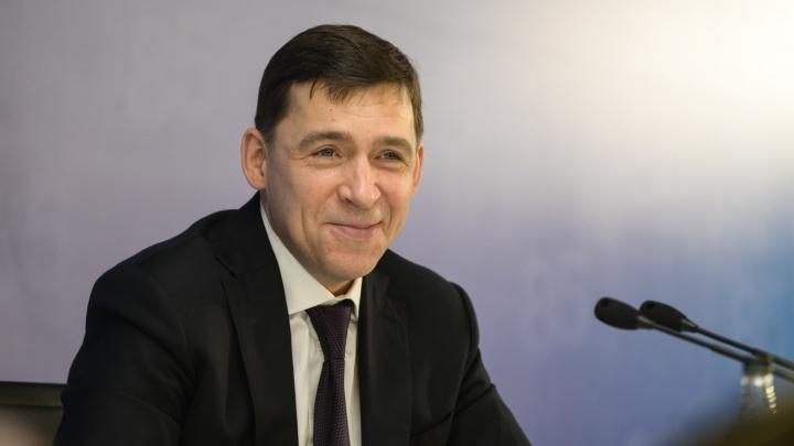 Свердловская область получит пять миллиардов от Мишустина