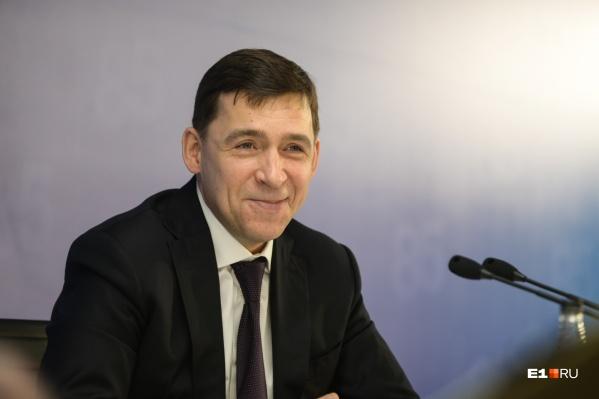 Евгений Куйвашев самостоятельно будет решать, куда потратить пять миллиардов