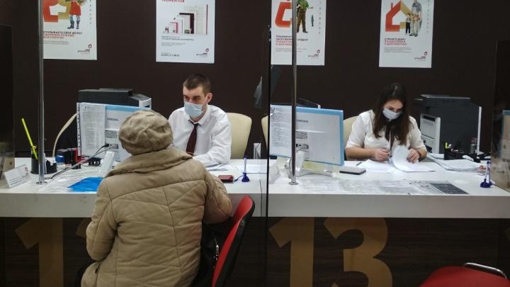 Как помогут безработным: областные власти ответили на вопросы тюменцев