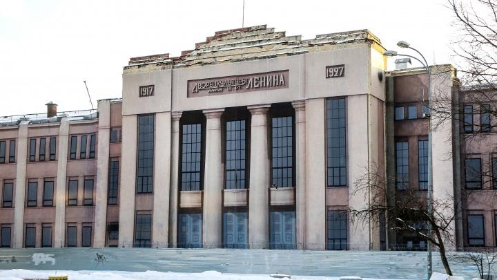 ДК Ленина планируют восстановить к 800-летию Нижнего Новгорода