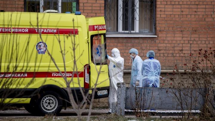 В Ярославской области от коронавируса умерли еще 4человека: статистика оперативного штаба