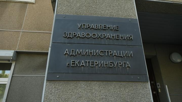 У замглавы горздрава Екатеринбурга обнаружили коронавирус