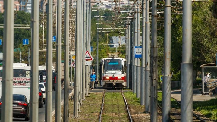 Власти передумали закрывать движение трамваев на Ново-Садовой