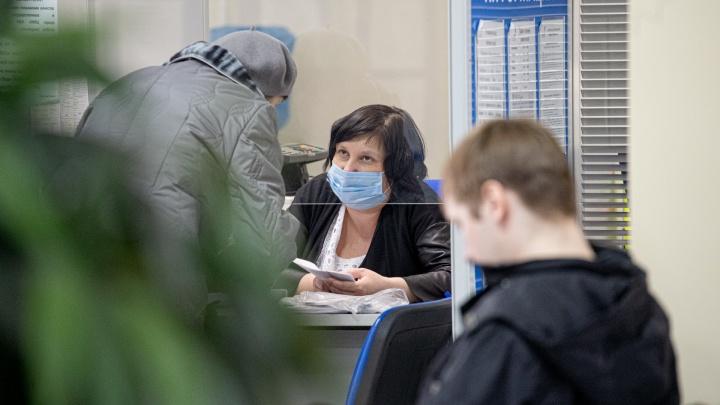 Центр соцзащиты Архангельской области поменял режим работы из-за коронавируса