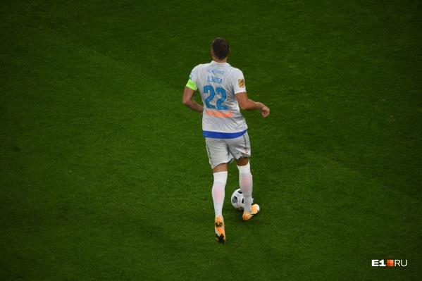 На четвёртой минуте мяч в ворота «Урала» отправил Артём Дзюба