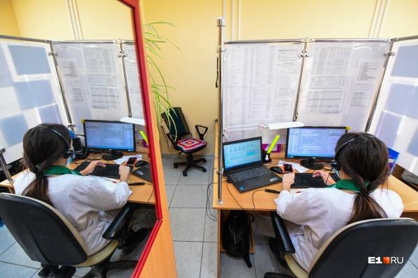 В Свердловской области работает 28 call-центров