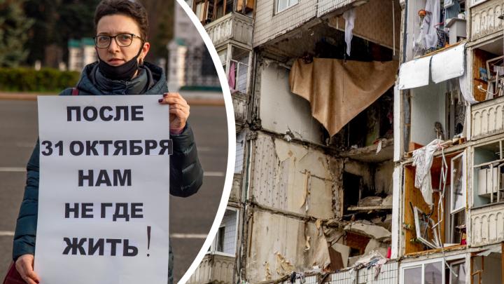 «Может, их еще с ложки покормить?»: ярославцы ополчились на жильцов взорвавшегося дома