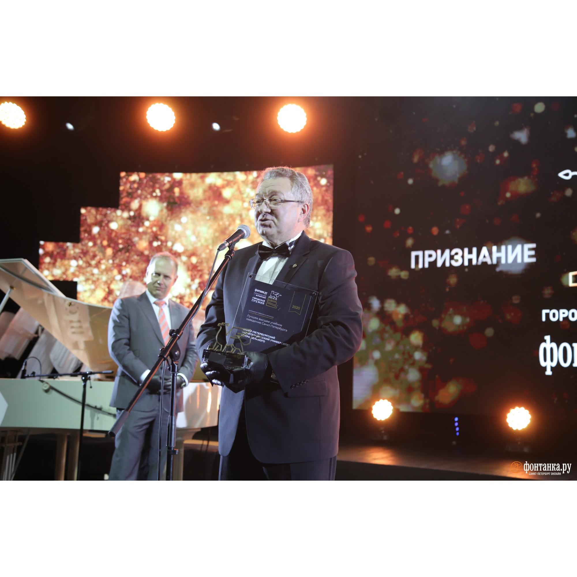 Андрей Рудской, ректор Санкт-Петербургского политехнического университета