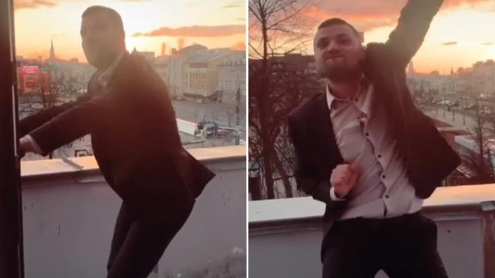 «Готов на самоизоляцию в офисе ради бизнеса»: ярославец станцевал на балконе, как в клипе Cream Soda