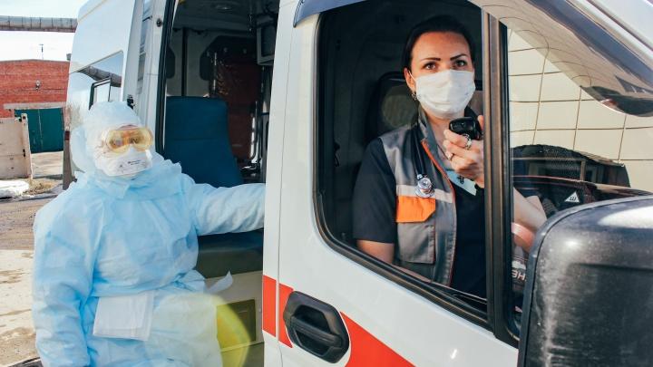 Ещё у 155 жителей Омской области подтвердился коронавирус