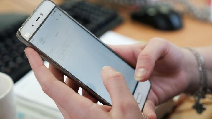 Сотрудника мобильного оператора в Перми обвиняют в передаче записанных разговоров и паролей клиентов